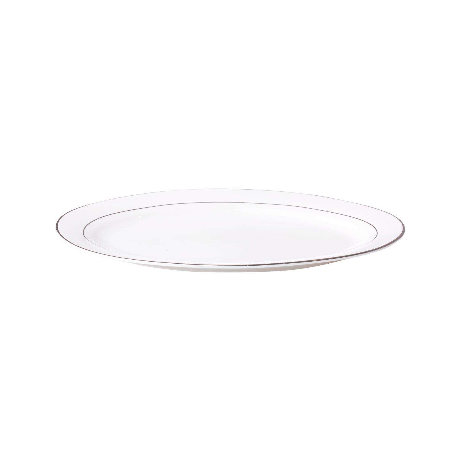 Servierteller Aura Silver 30,5 cm AMBITION