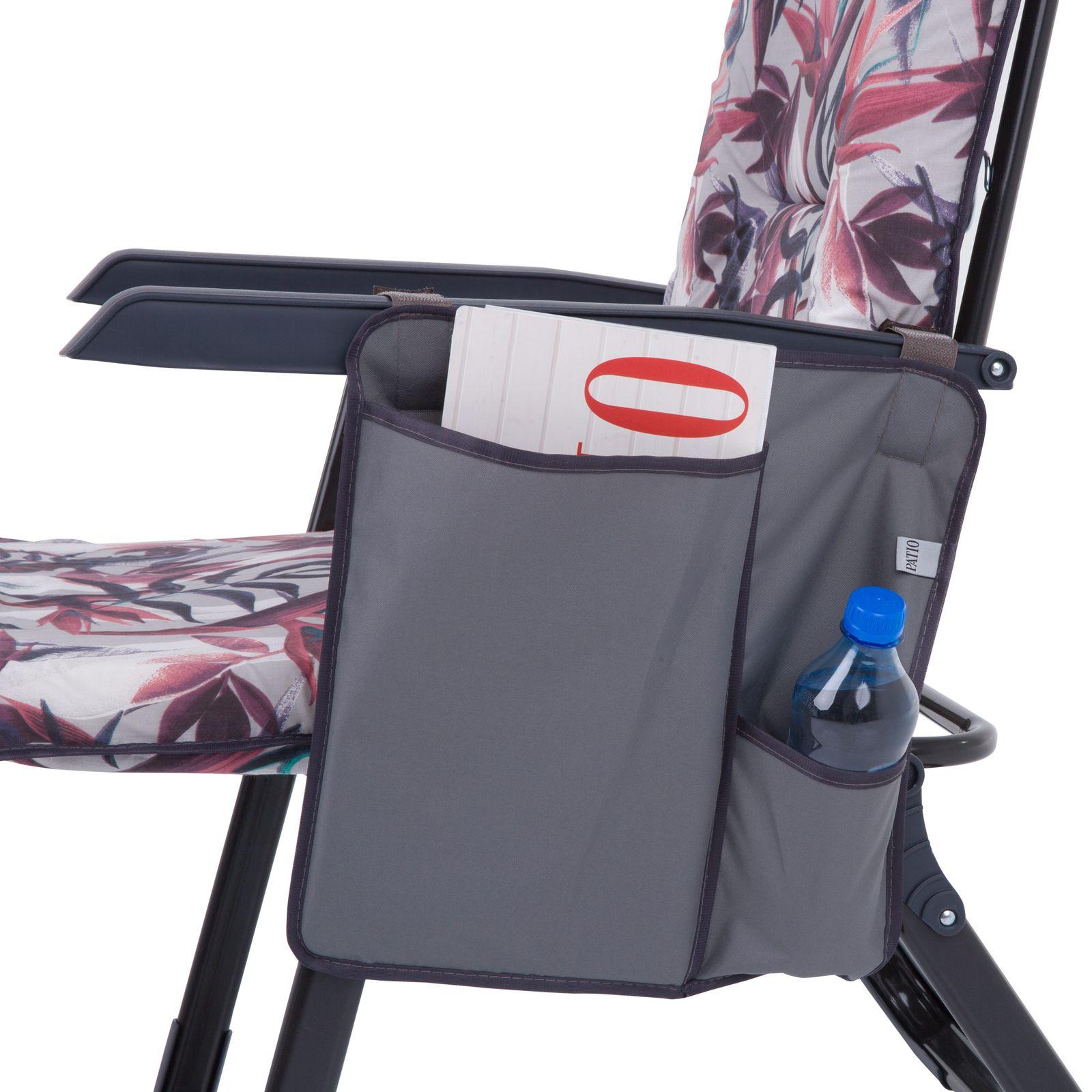 Przybornik na huśtawkę / fotel 35 x 35 cm D031-35CW PATIO
