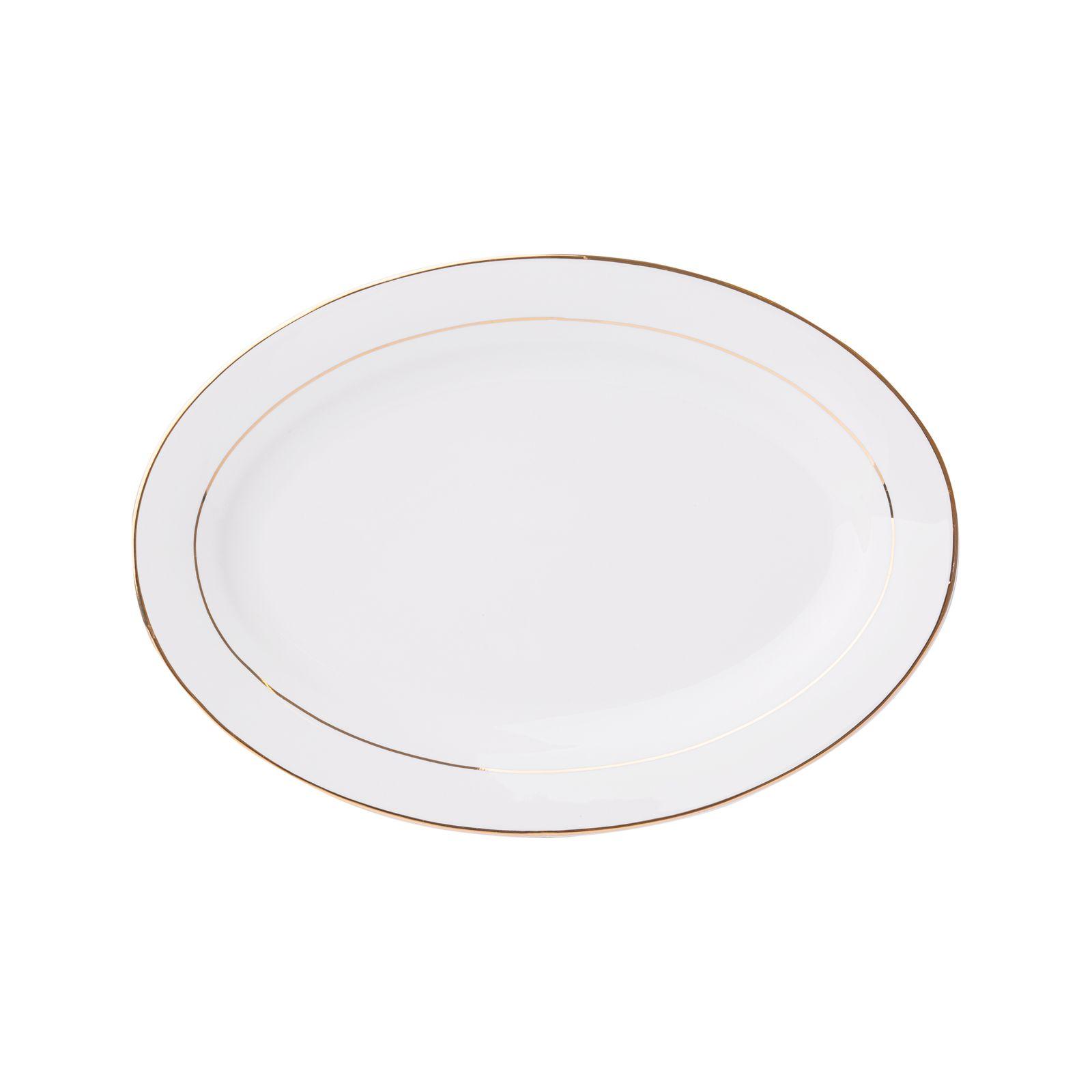 Plat de service ovale 30,5 cm Aura Gold AMBITION