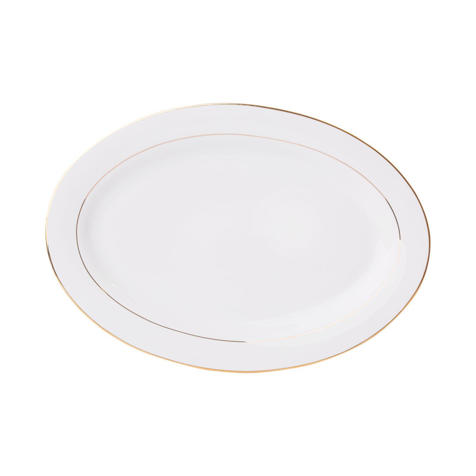 Servierteller oval 35,5 cm Aura Gold AMBITION