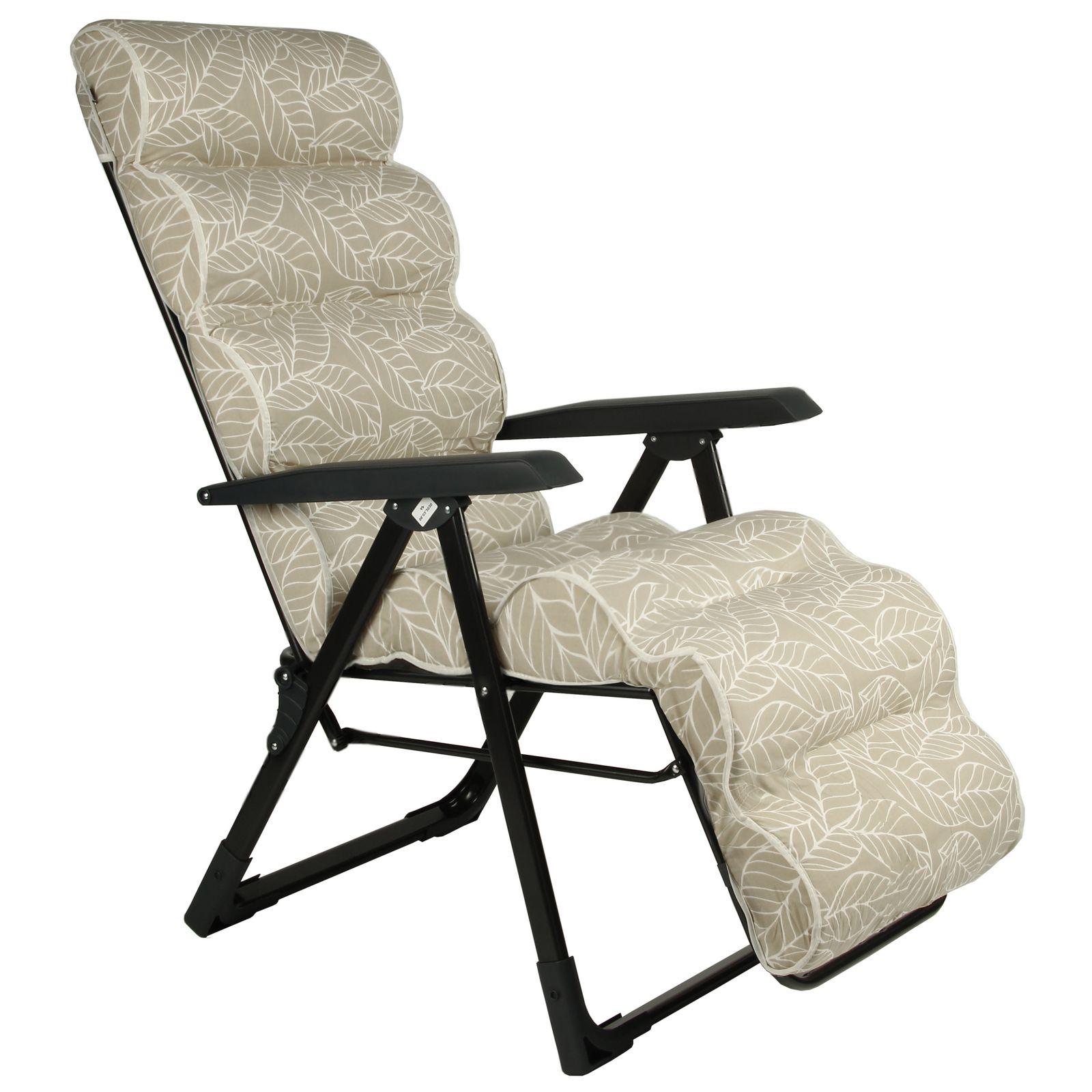 Fotel Lepe Plus G032-05PB PATIO